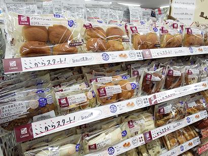 低糖質商品特集:小売各社 「ロカボ」品揃え定着 大麦パンやヘルシー麺など展開