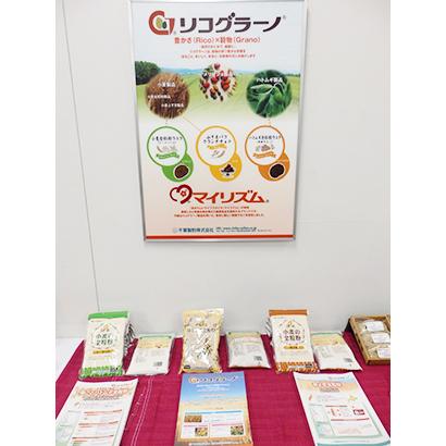 千葉製粉、「花象わかしお会」開催 国産小麦粉使用の多彩な新製品を紹介