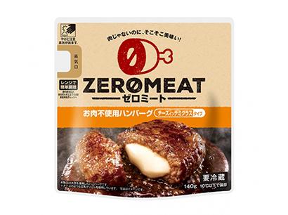 代替肉、食品革命をリードできるか 日本でも相次ぎ登場