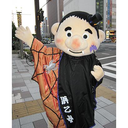 浜乙女、名古屋でハロウィーンイベント実施