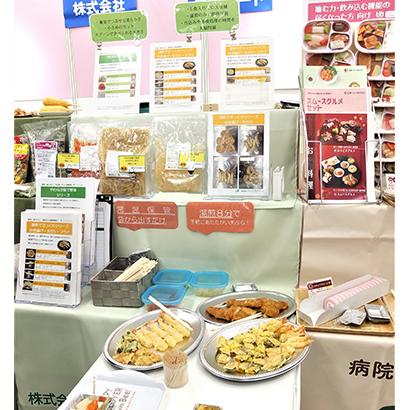 ライフプロモート、湯煎だけ天ぷら「湯煎でさっくり」シリーズを展示会で提供