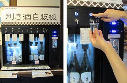 白鶴酒造資料館、日本酒自販機を設置 6種の利き酒楽しむ