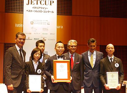 日欧商事、「JETCUP」開催 優勝はパレスホテル東京・瀧田昌孝氏