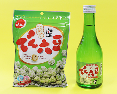 でん六と月山酒造、でん六豆に合う日本酒でコラボ 広がる菓子×日本酒