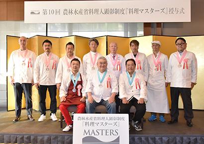 ◆料理マスターズ特集:記念の第10回 生産者・食品企業などと連携、地域活性化…