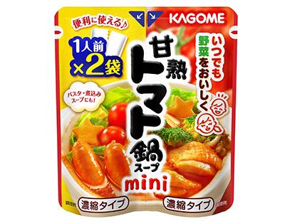 中部鍋つゆ特集:カゴメ名古屋支店 小分けタイプ追加し、多食材とコラボ