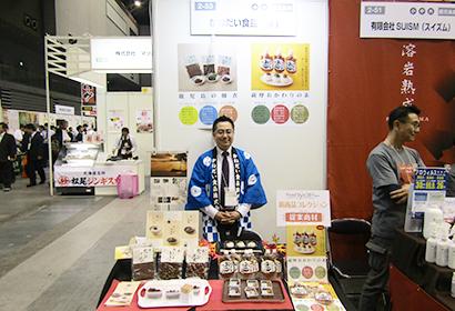 FOOD STYLE 2019 in FUKUOKA:かねだい食品 老舗佃煮…