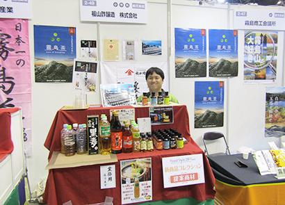 FOOD STYLE 2019 in FUKUOKA:福山酢醸造 おしゃれな…