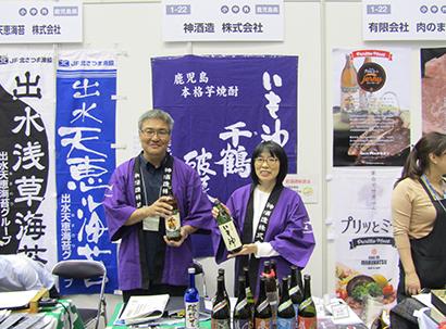 FOOD STYLE 2019 in FUKUOKA:神酒造 オリジナル焼酎…