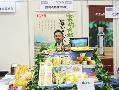 FOOD STYLE 2019 in FUKUOKA:野崎漬物 時代に適応し…