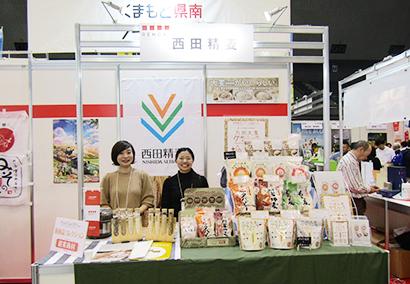 FOOD STYLE 2019 in FUKUOKA:西田精麦 グラノーラで…