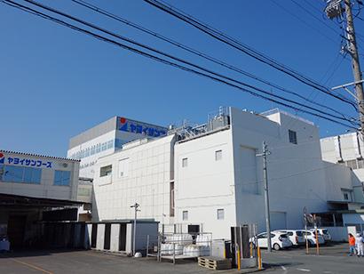 冷凍食品特集:強みを生かす!静岡の2工場=ヤヨイサンフーズ・清水工場