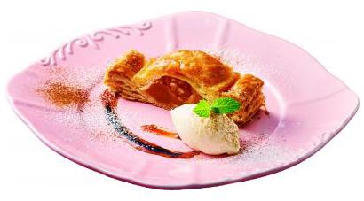 中部外食産業特集:テーブルマーク 季節感にスポット 最注目はアップルパイ