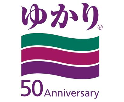 中部外食産業特集:三島食品 「ゆかり」50周年に ウエットふりかけ拡大