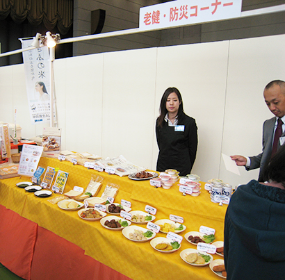 中部外食産業特集:ジーケーエス、岐阜で食品展示会 食のデザイン再発見