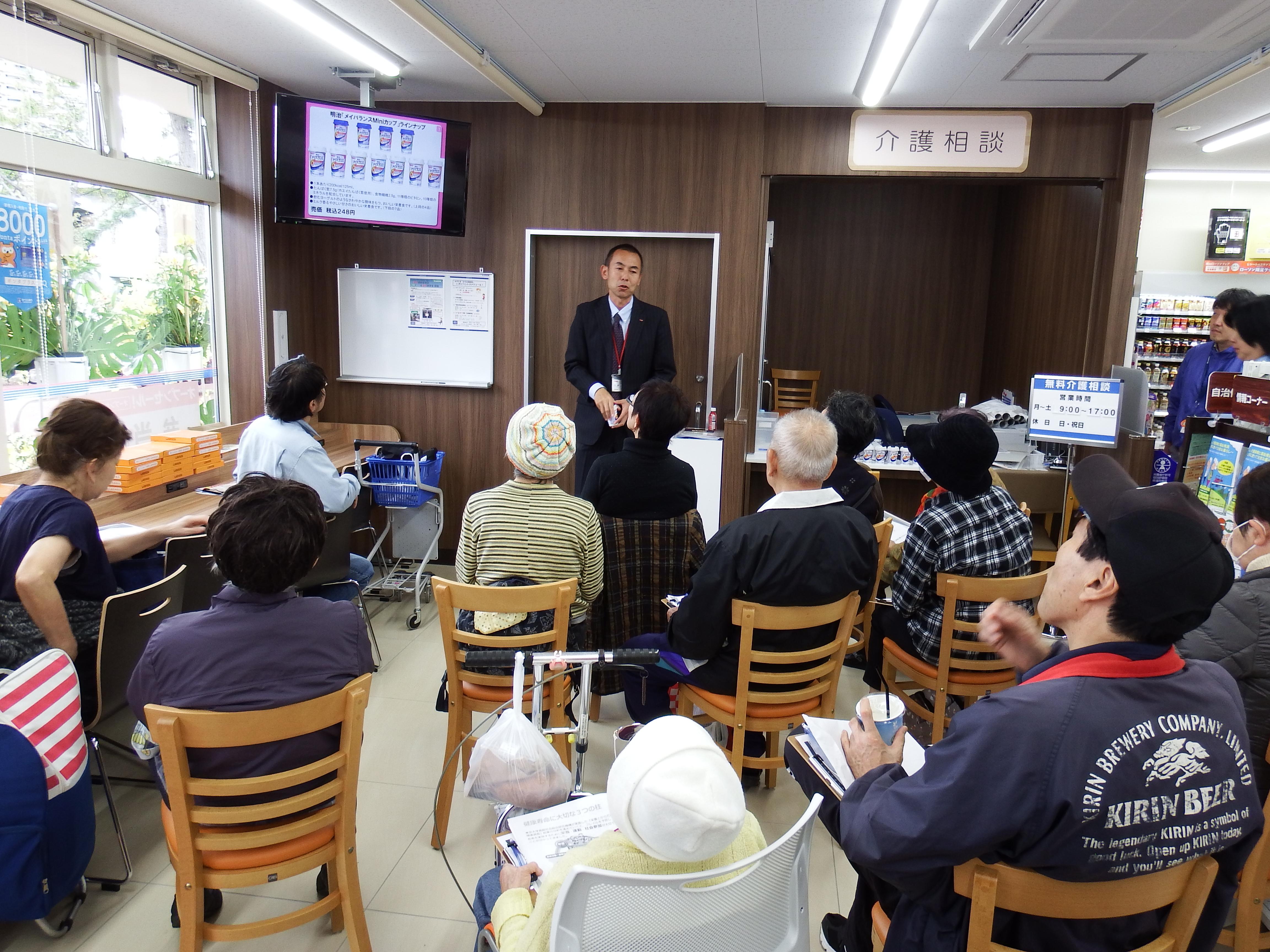 ケアローソンでフレイル予防、少子高齢化対応拠点施設と併設