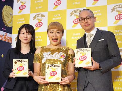 ネスレ日本、キットカットと東京ばな奈がコラボ 第3弾はバナナキャラメル味