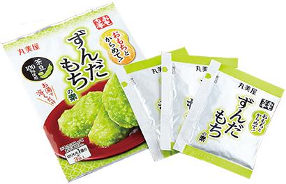 小袋1袋は切りもち1個分。3袋入って120円(税別)