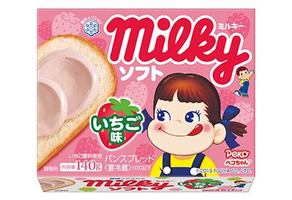 マーガリン類特集:雪印メグミルク 甘味系の役割果たす「ミルキーソフト」に新味
