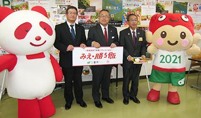 左から吉川陽司第1事業部長、高瀬将人名古屋支社長、前田茂樹三重県農林水産部長