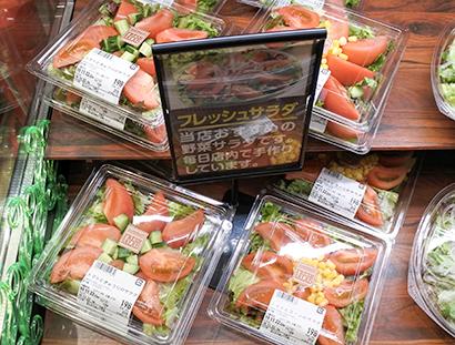 マルエツ、野菜で健康イメージ強化 青果の店内加工サラダ拡大