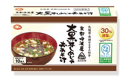 ミル総本社、かるしお認定「減塩 京都丹波産大黒本しめじのおみそ汁」発売