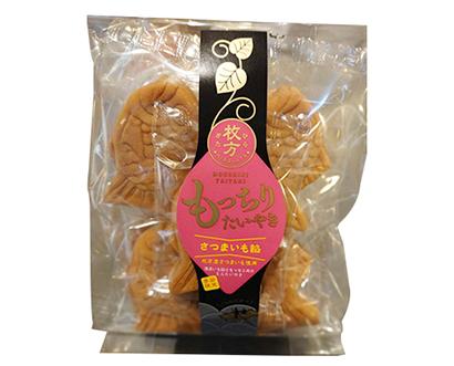 枚方市と北野エース、共同企画で「枚方産さつまいも餡たい焼き」販売