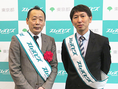 キユーピー、「スムーズビズ推進大賞」受賞