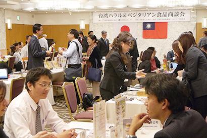 台湾貿易センターが商談会開催 ムスリム・ベジタリアン食材に熱視線