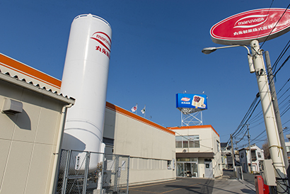 丸永製菓、久留米工場がFSSC22000認証取得