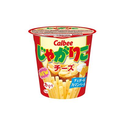 「じゃがりこ チーズ」発売(カルビー)