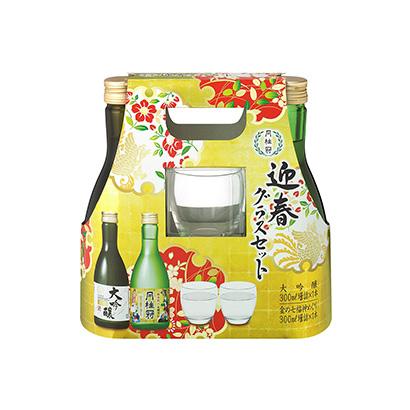 「大吟醸・金の七福神めぐり 迎春セット」発売(月桂冠)