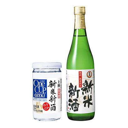 「上撰 新米新酒」発売(大関)