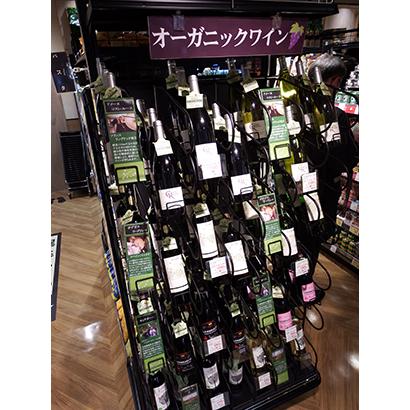 11月27日オープンの東急ストアフードステーションミニ二子玉川駅構内店では、オーガニックワインのコーナーを展開する