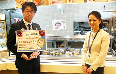 東京農業大学生協、スマホアプリで食品ロス削減 学食の仕組みの改革も