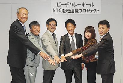 川崎市、専修大・デュポンと連携 ビーチバレーボールのNTC機能強化へ