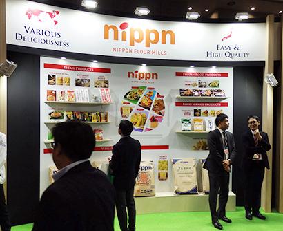 日本製粉はグループの製品を集めて訴求