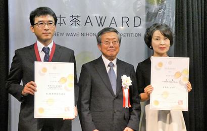 日本茶AWARD、「日本茶大賞」にお茶処しまだ 3年連続で長崎県勢が受賞