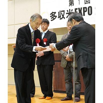 「農業フォーラムinしぶかわ・多収米EXPO」開催 農家存続へ食味コンテスト