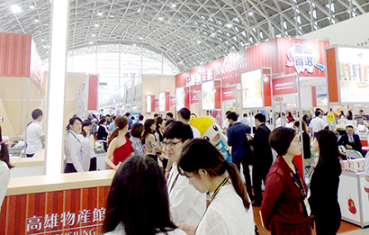 台湾南部の名産世界に 高雄国際食品見本市レポート(上)アジア最大級規模に成長