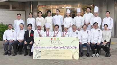 全日本洋菓子工業会「タルトワングランプリ」 菅原稜平氏が優勝
