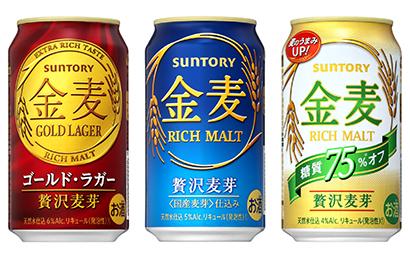 サントリービール、「金麦」年間販売量が歴代ブランド首位に