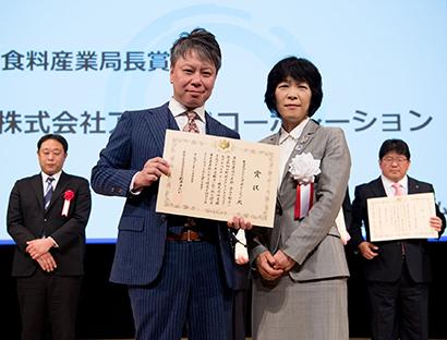海外日本食 成功の分水嶺(89)アライドコーポレーション〈上〉