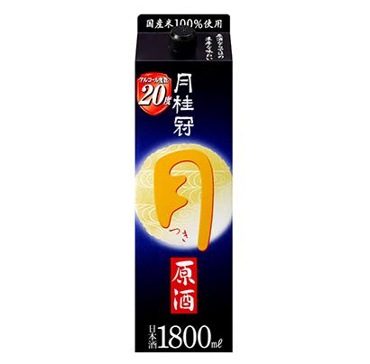 月桂冠、「つき原酒」を3月まで期間限定発売