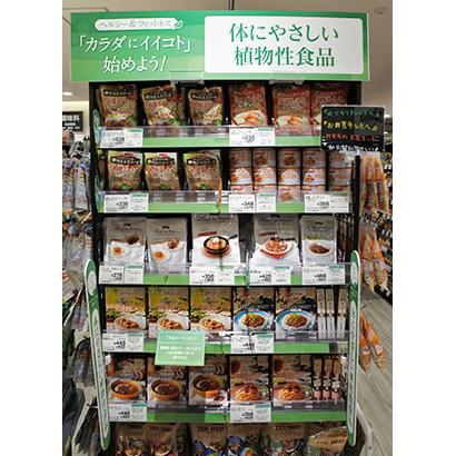 イトーヨーカ堂「食品館川越店」開店 GMSを建て替え、SM・マンション複合に