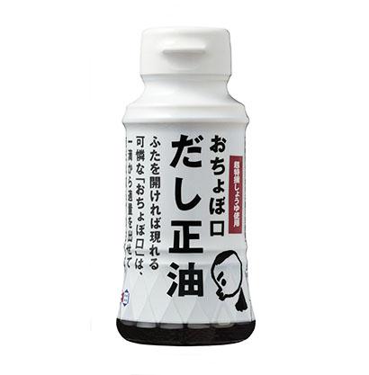 醤油特集:正田醤油 「おちょぼ口」改良で配荷店増やす 「二段熟成」も順調
