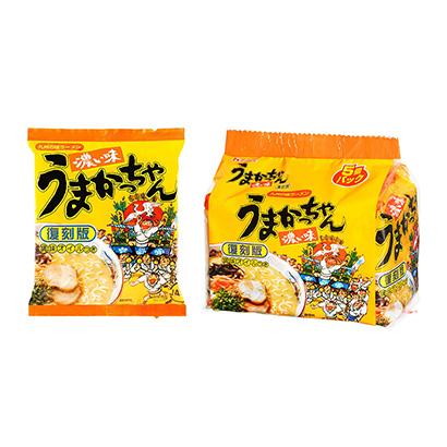 「うまかっちゃん 濃い味 復刻版」発売(ハウス食品)