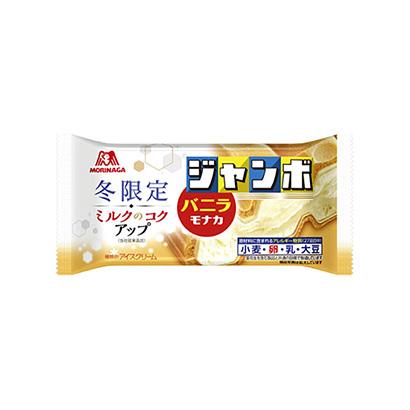 「バニラモナカジャンボ」発売(森永製菓)