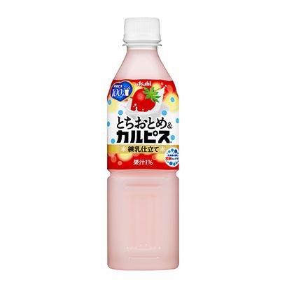 「とちおとめ &カルピス」発売(アサヒ飲料)
