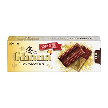 「冬のガーナスリムパック 生クリームショコラ」発売(ロッテ)